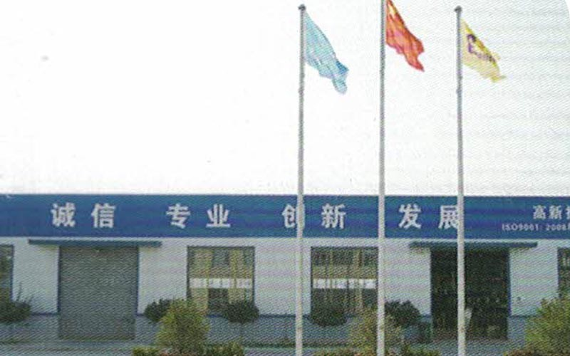 Jinan Wang Te Bei Equipment Co., Ltd.